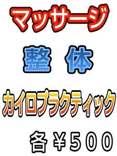 2014ボラフェス.JPG