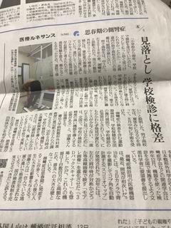 読売側弯2.jpg